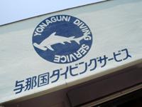 yoshimaru.jpg