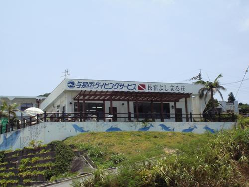 yoshimaru08.jpg