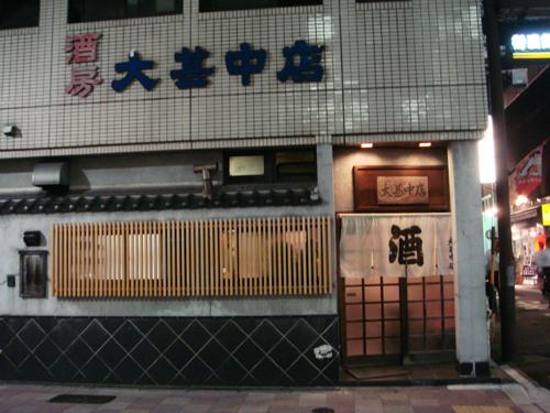 daijinnakamise05.jpg
