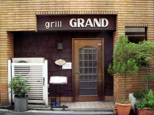 grillgrand10.jpg
