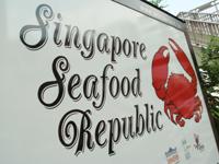 singaporeseafood.jpg