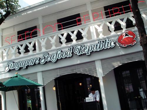 singaporeseafood01.jpg