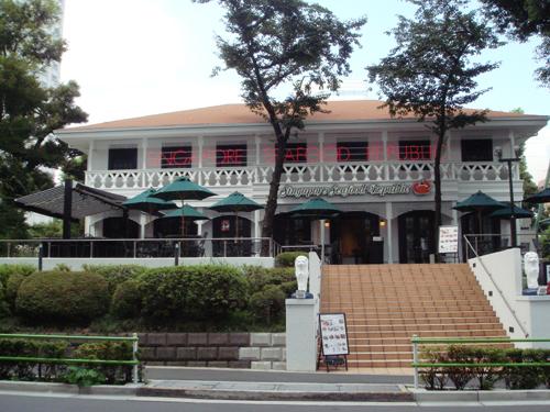 singaporeseafood12.jpg