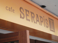 serapis2.jpg