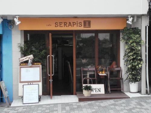 serapis2_04.jpg