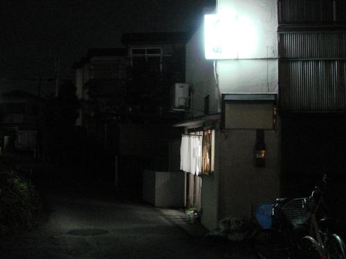 kubota01.jpg