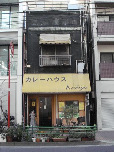 aichiya07.jpg