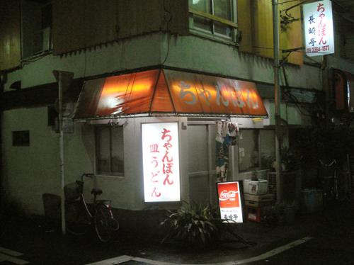nagasakitei09.jpg