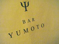 yumoto.jpg