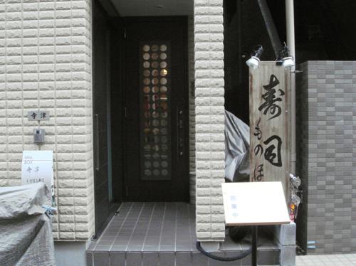 monohoshi12.jpg