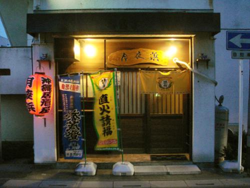 tsukiyahama12.jpg