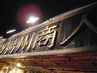 yousyuu_musako.jpg