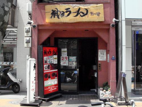 daiichiasahi05.jpg