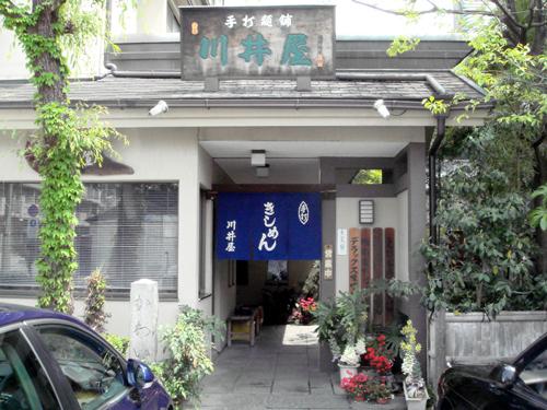 kawaiya09.jpg