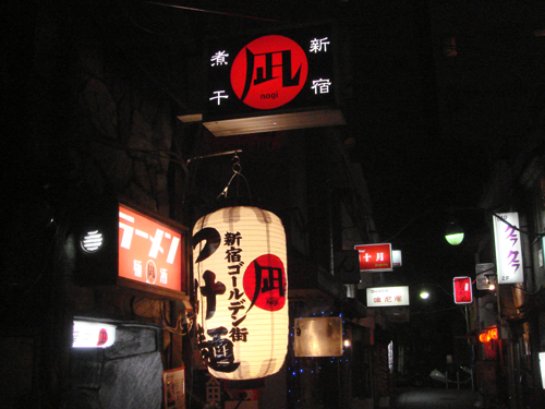 nagishinjyuku13.jpg