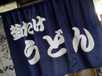kamatake.jpg
