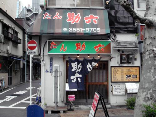 sukeroku12.jpg