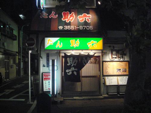 sukeroku2_12.jpg