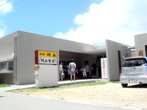 akaishi08.jpg