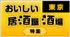 banner_blog_kakuhai.jpg