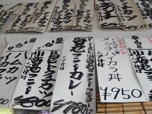 tokiwa01.jpg