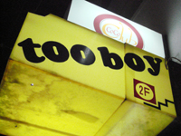 tooboy.jpg
