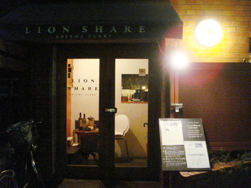 lionshare10.jpg