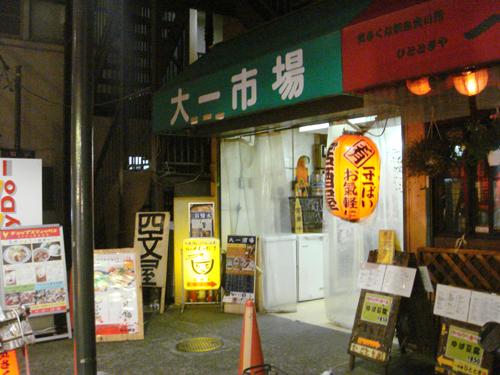hiraishi10.jpg