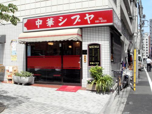 shibuya05.jpg