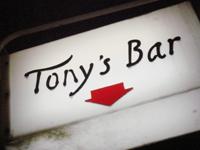 tonysbar.jpg