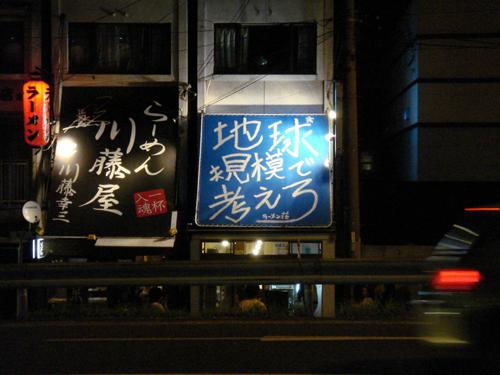 chikyukibo01.jpg