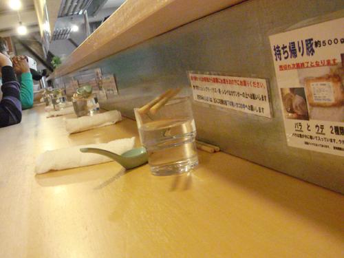 chikyukibo03.jpg