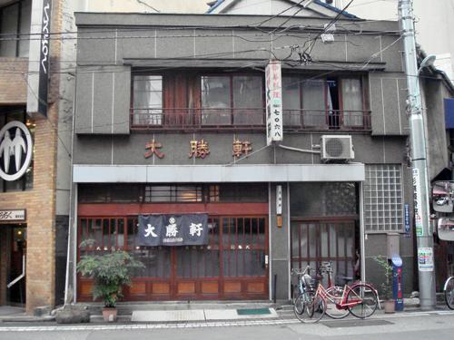 yokoyamacho-taishouken01.jpg