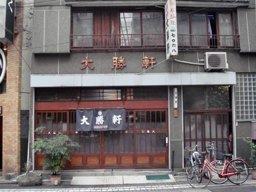 yokoyamacho-taishouken09.jpg