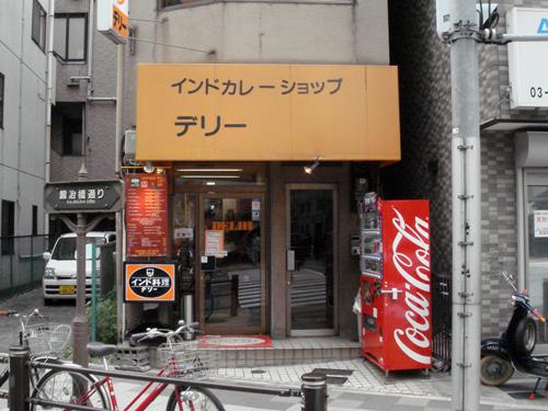 delihishinkawa09.jpg