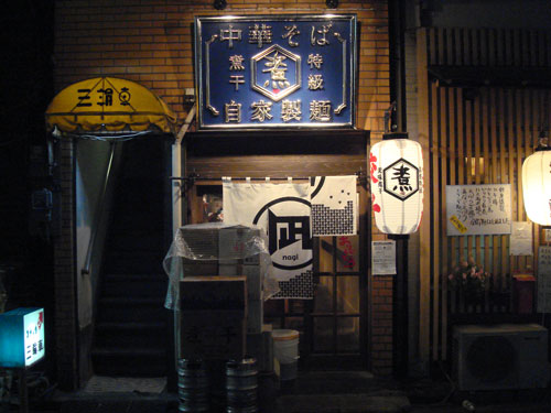naginishishinjyuku10.jpg