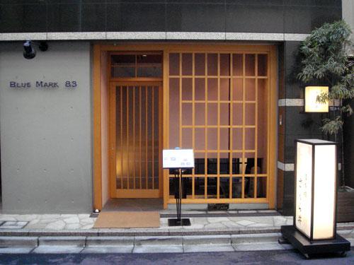 sakurai08.jpg