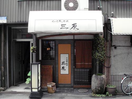 mihara08.jpg