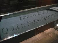 restaurant「Quintessence」で本質を素直に表現するお皿たち