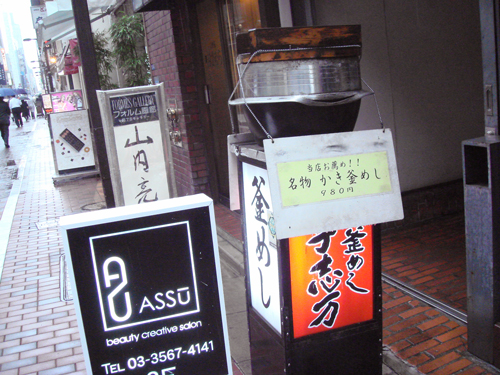 yoshiman01.jpg