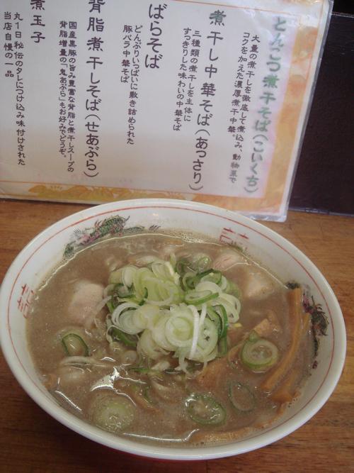 hirakoya04.jpg