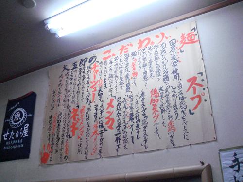 nagaohamada04.jpg
