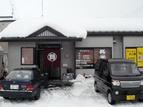 nagaohamada07.jpg