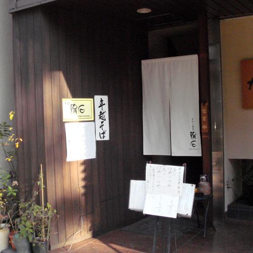 sasuga07.jpg