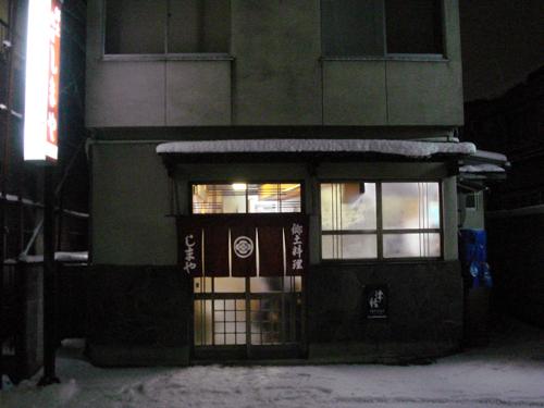 yashima16.jpg