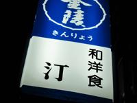 nagisa.jpg