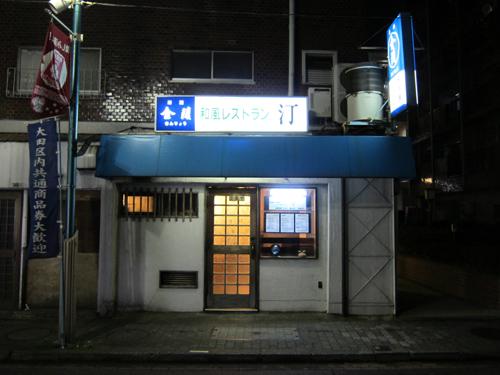 nagisa08.jpg