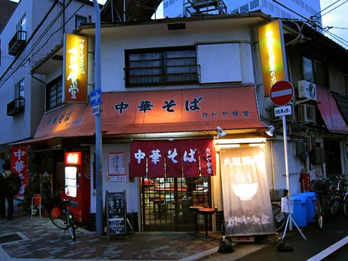kadoyashokudo05.jpg
