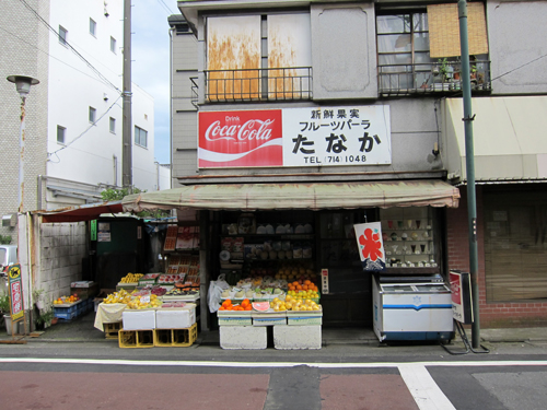 tanaka11.jpg