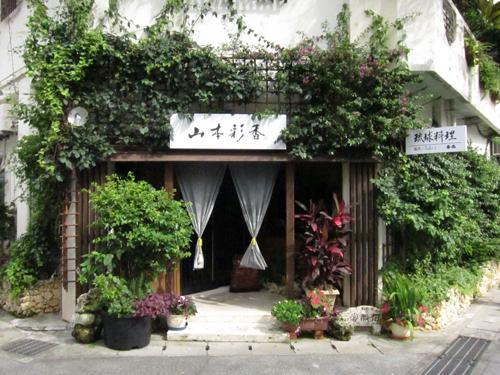yamamotoayaka19.jpg